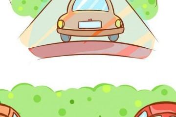 堵车跟车时怎么判别前车间隔新手上路学会这几招秒变老司机[酷][酷]#轿车#