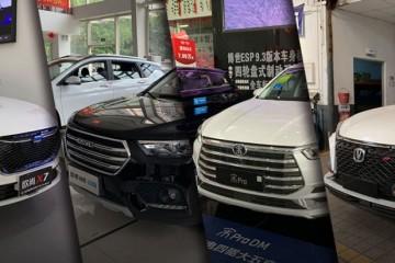 到店看望这几款销量榜前排的国产SUV多少能落地